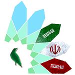جمع بندی اولین نشست سفیران سبز امید