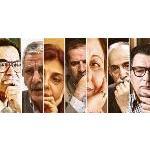 """""""ششصد روز حصر""""؛ پیام چندین شخصیت حقوقی، سیاسی و رسانه ای"""