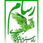 روز واقعه، یادداشتی از راه سبز ایرانیان مالزی (رسام)